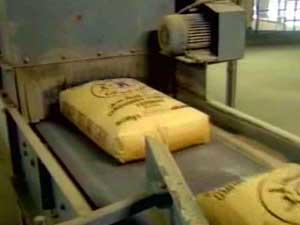 صناعة الاسمنت