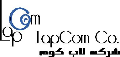 LapCom Co. شركه لاب كوم